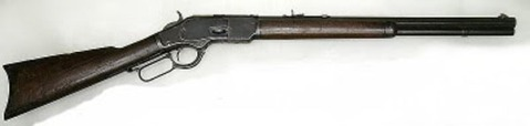 A carbine of the type Archie Haven might have used in the assault